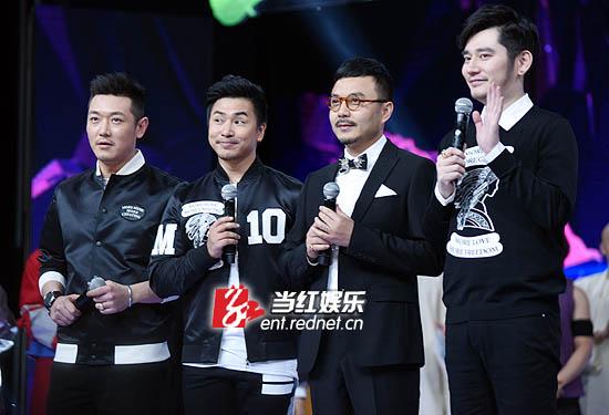 """""""天天兄弟""""已经成为湖南卫视旗下王牌主持团之一。"""