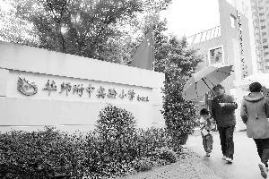只因没划分课文小学书本老师怒撕5小学段落(金华学生广州图片