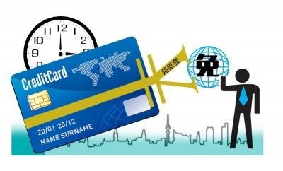 部分银行暂免信用卡超限费