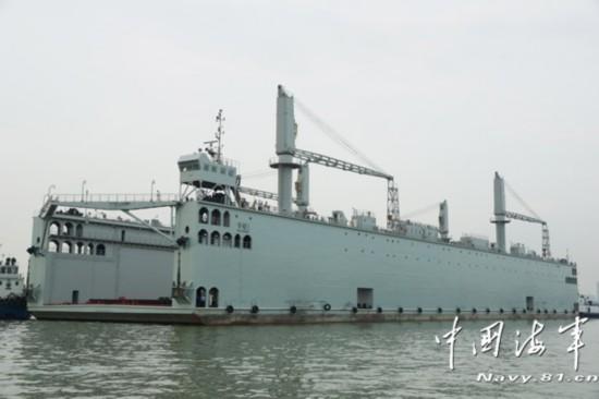 """我国第一艘自航式浮船坞""""华船一号""""首航"""