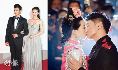 吴奇隆刘诗诗婚礼在即 胡歌霍建华恩爱现身 组图