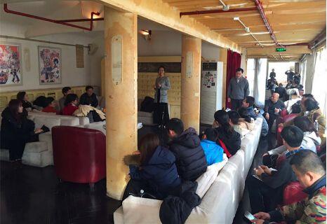 孔子和平奖 王墨读书会在京举行图片
