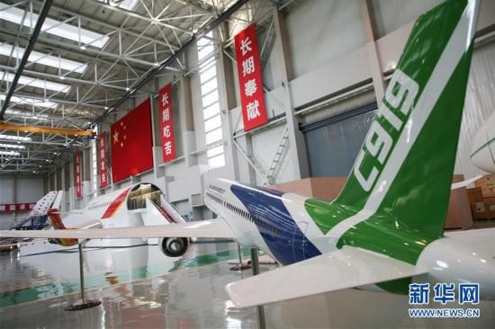 C919国产大飞机研究基地揭秘