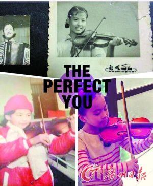 刘涛晒一家人拉小提琴 三代都是美人