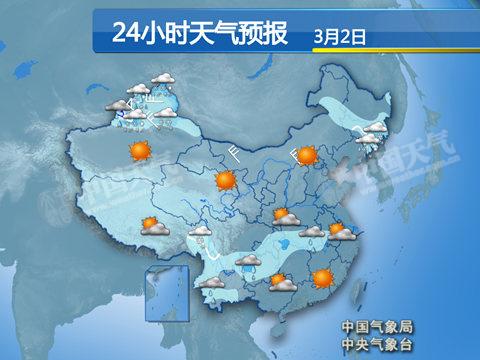 华北黄淮雾霾持续至4日 西北将迎沙尘