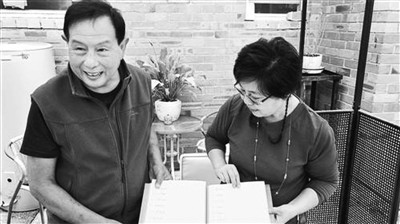 中国风歌曲 中国风音乐 中国风素材 中国风图片 中国 ...