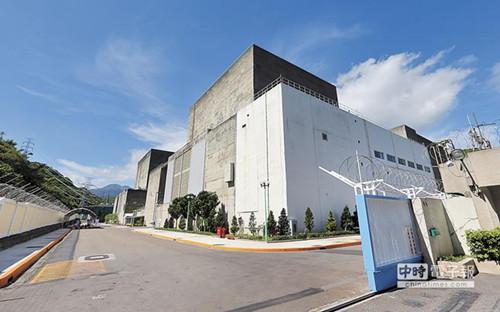 1024核工厂最新入口-据台湾《中国时报》报道,媒体报导,台电有意在核一厂除役后,将大