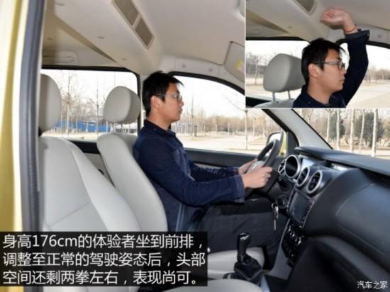 长安汽车 欧诺 2015款 1.5L金欧诺豪华型