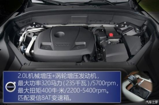 沃尔沃(进口) 沃尔沃XC90 2015款 2.0T T6 智尊版 7座