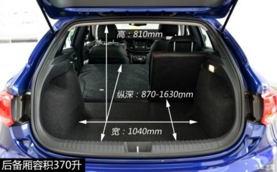 广汽菲克菲亚特 致悦 2014款 1.4T 自动豪华版
