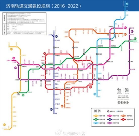 网传济南城轨最新规划图 辟谣:规划尚未批复