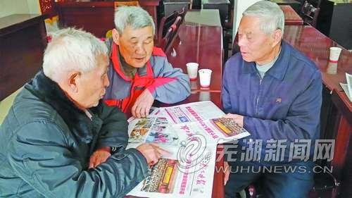 芜湖 两会 :过去五年让人鼓舞 未来五年令人期待