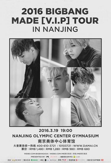BIGBANG将在南京开唱多重方式表达想念心情(图)