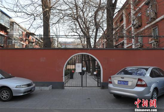 """住建部长谈""""推广街区制"""":不是简单的""""拆围墙"""""""