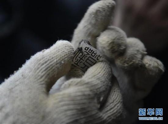 (文化)(4)南昌西汉海昏侯墓墓主人身份公布 为西汉第一代海昏侯刘贺