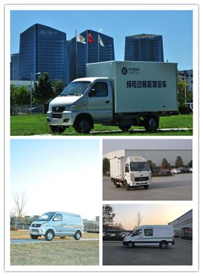 (中国恒天新能源汽车有限公司纯电动物流车产品)-中国工程院携手高清图片