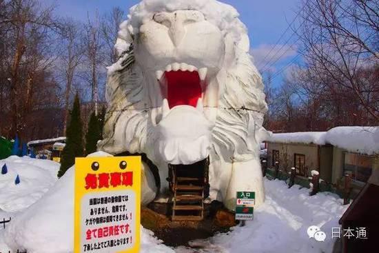 """日本最""""危險""""動物園 入園前要簽生死狀"""