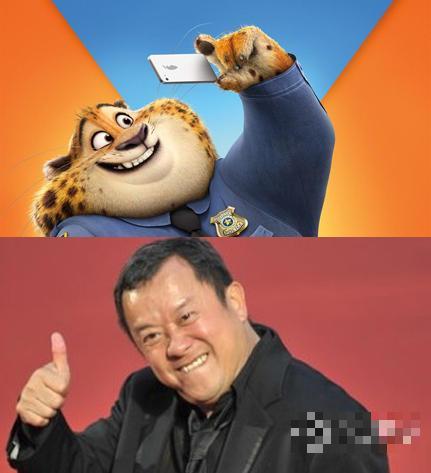 《疯狂动物城》角色与明星撞脸之谜 李晨王思聪bigbang孙红雷李易峰