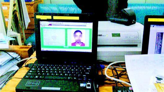男子电子身份证显示女儿照片 办卡屡受阻(图)