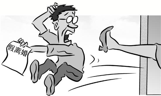 男子买学区房假离婚复婚遭拒女方:早就想离了