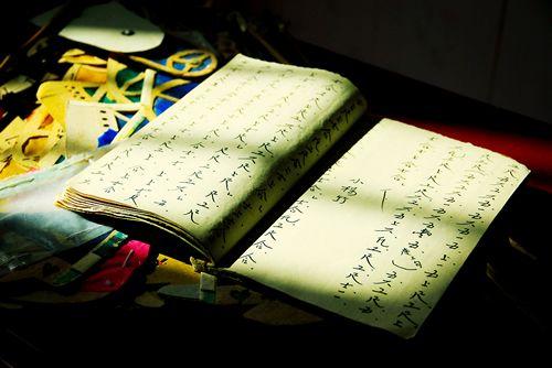 哀乐曲谱简谱-古旧的剧本和乐谱-萍乡文化寻踪 灯影琴声中的皮影戏