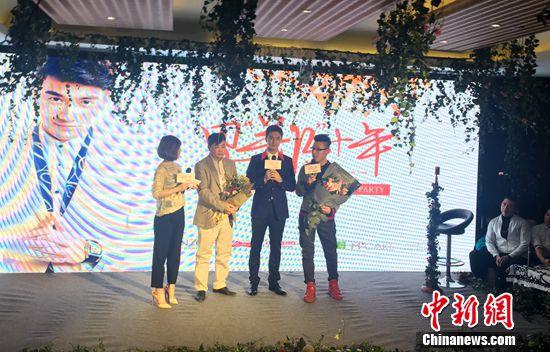 演员郑凯出道十年 感恩:我是一个幸运的人(图)