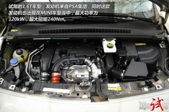 东风标致3008-黄金排量 1.6T紧凑级SUV车型推荐高清图片