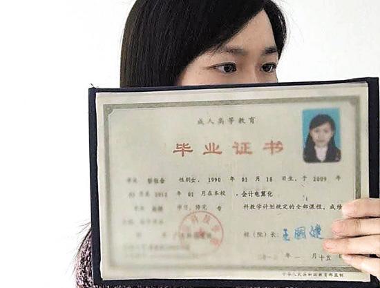 高中读3年大学毕业证是假的后2年女子班主任独山学费六安市军训视屏图片