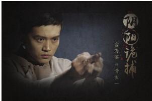 《阴阳诡捕之黄妖迷情》3月18日震撼来袭广告情趣翻唱图片