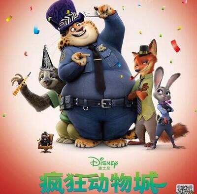 """《疯狂动物城》成迪士尼动画""""吸金王"""""""