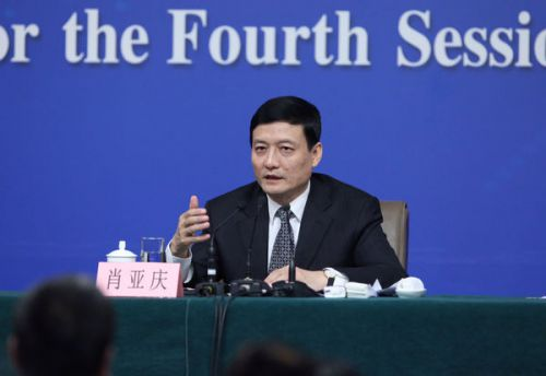 国资委主任肖亚庆:未来国企改革少用破产清算