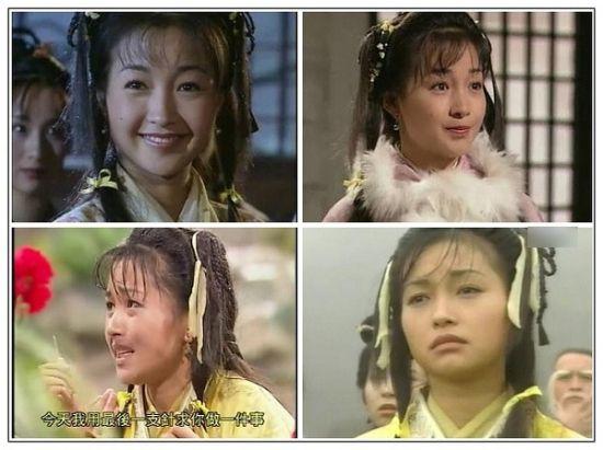 李绮红 1995《神雕侠侣》饰郭襄图片