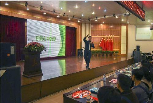 中国志愿服务培训专家林士杰作志愿服务专题讲
