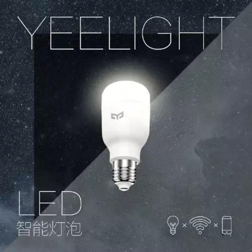 小米Yeelight LED智能灯二代白光版评测分析:售价59元贵不贵?