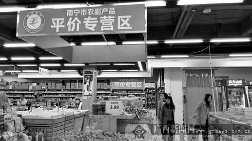 """广西控制物价上涨有底气 """"菜篮子食品""""价格稳定"""