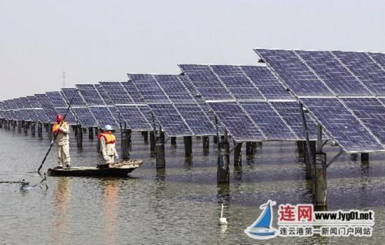 """连云港首个""""渔光互补""""水上光伏电站并网发电"""