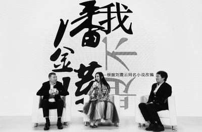 """冯小刚新喜剧大胆玩先锋:""""我对冒犯观众特别有兴趣"""""""