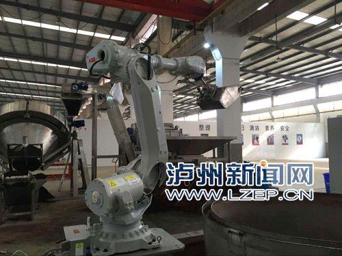 機器人智能釀酒系統
