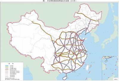 中长期高速铁路网规划示意图(2030年).新华社发-西宁将建至广州