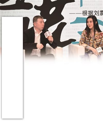 """冯小刚新片昨日亮相 28个男演员""""众星捧月""""范冰冰"""