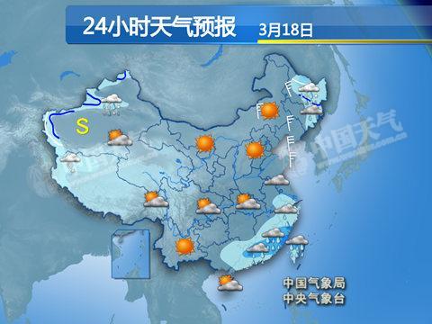 南方雨水连绵 10天内将经历3轮强降雨