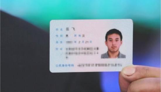 恶搞静静身份证图片_照身份证照片搞笑经历