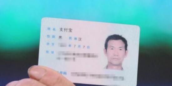 恶搞静静身份证图片_恶搞名人乱贴身份身份证复印软件很雷人