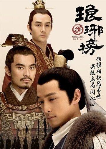 中国剧在韩国一样吸睛!琅琊榜登陆韩国引全民疯狂
