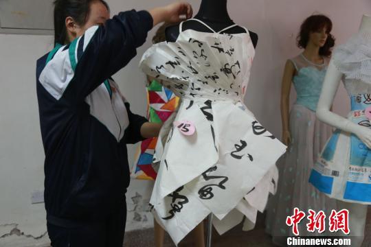 兰州中职学生废物利用巧制服装