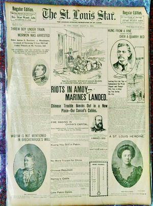 """1900年美國報紙頭版的""""廈門事件""""..."""
