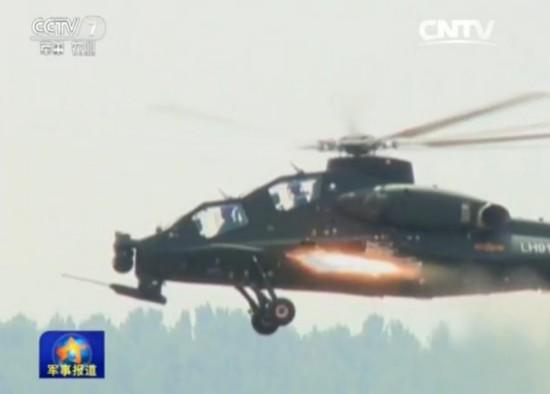 组图:直10直19开火!实拍解放军直升机空海大演兵