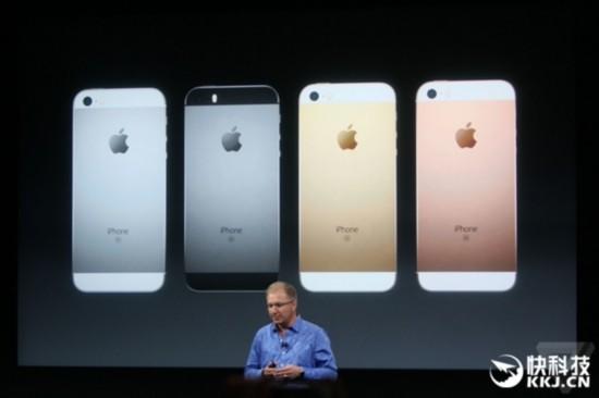 今天苹果都发布了什么?瞬间明白
