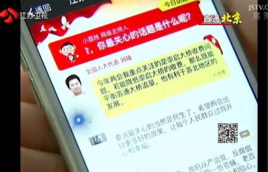融合新突破 江苏广电总台全国两会报道顺利进行