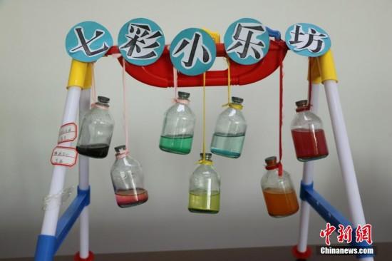 新疆中小学生拼智慧废物利用自制教具